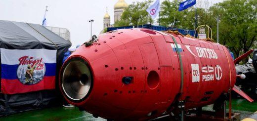 Autonomiczny bezzałogowy głębinowy okręt podwodny Vityaz-D w porcie w Władywostoku u wybrzeży Pacyfiku. / Zdjęcie: Yury Smityuk / TASS