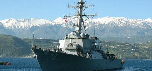 USS Porter (DDG 78 - Arleigh Burke-class). / Zdjęcie: US Navy