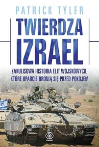 Book Cover: Twierdza Izrael