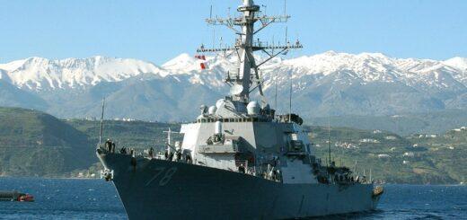 Niszczyciel rakietowy US Navy typu Arleigh Burke DDG 78 USS Porter. / Źródło: Wikipedia