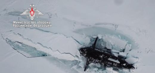 Wynurzenie rosyjskiego okrętu podwodnego spod lodu. / Zdjęcie: Ministerstwo Obrony Rosji