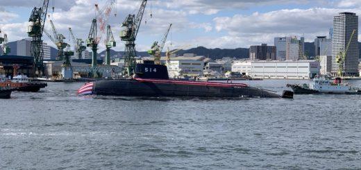 Hakugei drugi okręt podwodny typu Taigei. / Zdjęcie: twitter.com/crazyquail_BT